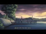 Инициал «Ди» - Стадия четвёртая / Initial D Fourth Stage - 4 сезон 1 серия (Субтитры)